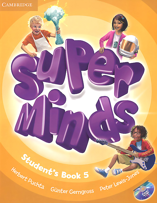 Super Minds: Level 5: Student's Book (+ DVD-ROM) 1more super bass headphones black and red