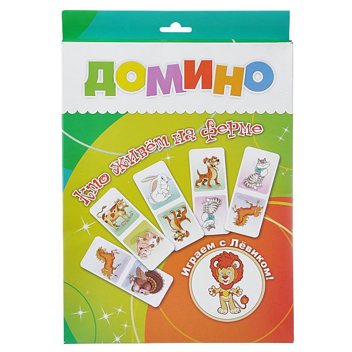 Домино. Кто живет на ферме (набор из 28 карточек) набор карточек чиполлино из бергамо игра в литературных героев
