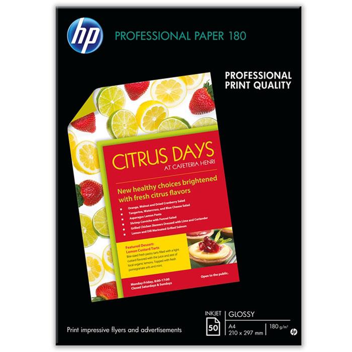 HP 160/A4/50л глянцевая двухсторонняя бумага для струйной печати брошюр и рекламы, A4, 50л, 160 (C68