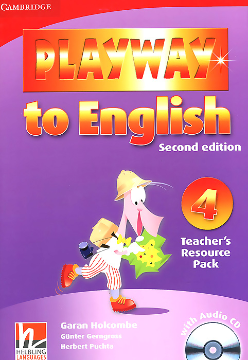Playway to English 4: Teacher's Resource Pack (+ CD) playway to english level 2 cards pack