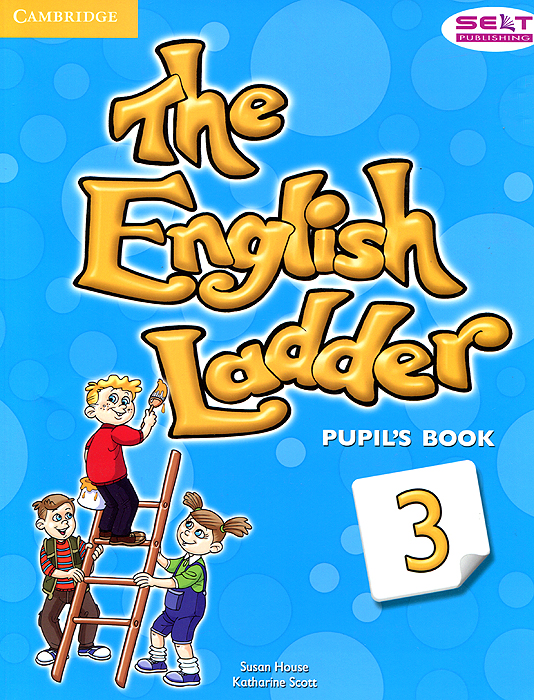 The English Ladder: Level 3: Pupil's Book leigh percival the comic english grammar a new and facetious introduction to the english tongue