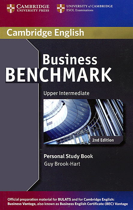 Business Benchmark: Upper Intermediate: Personal Study Book business advantage upper intermediate personal study book cd rom