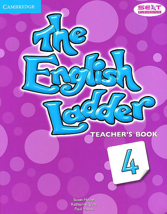 The English Ladder: Level 4: Teacher's Book the english ladder level 4 teacher s book