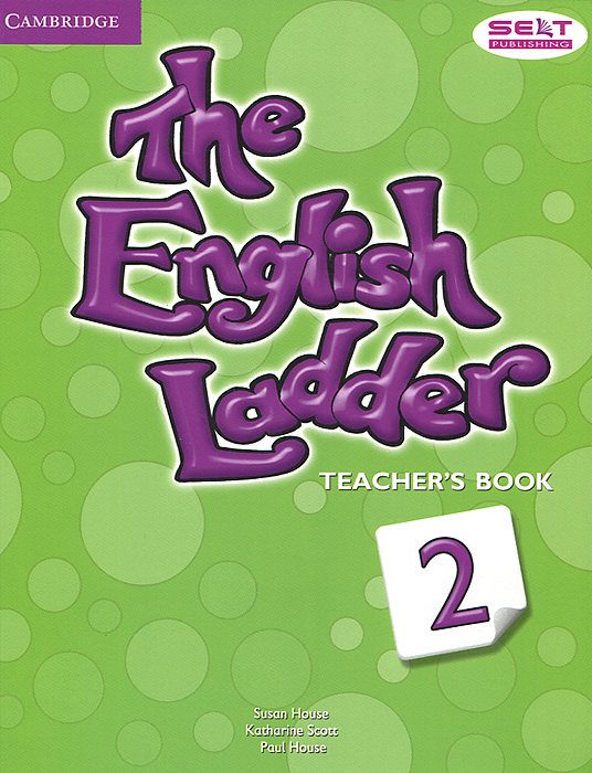 The English Ladder: Level 2: Teacher's Book the english ladder level 4 teacher s book