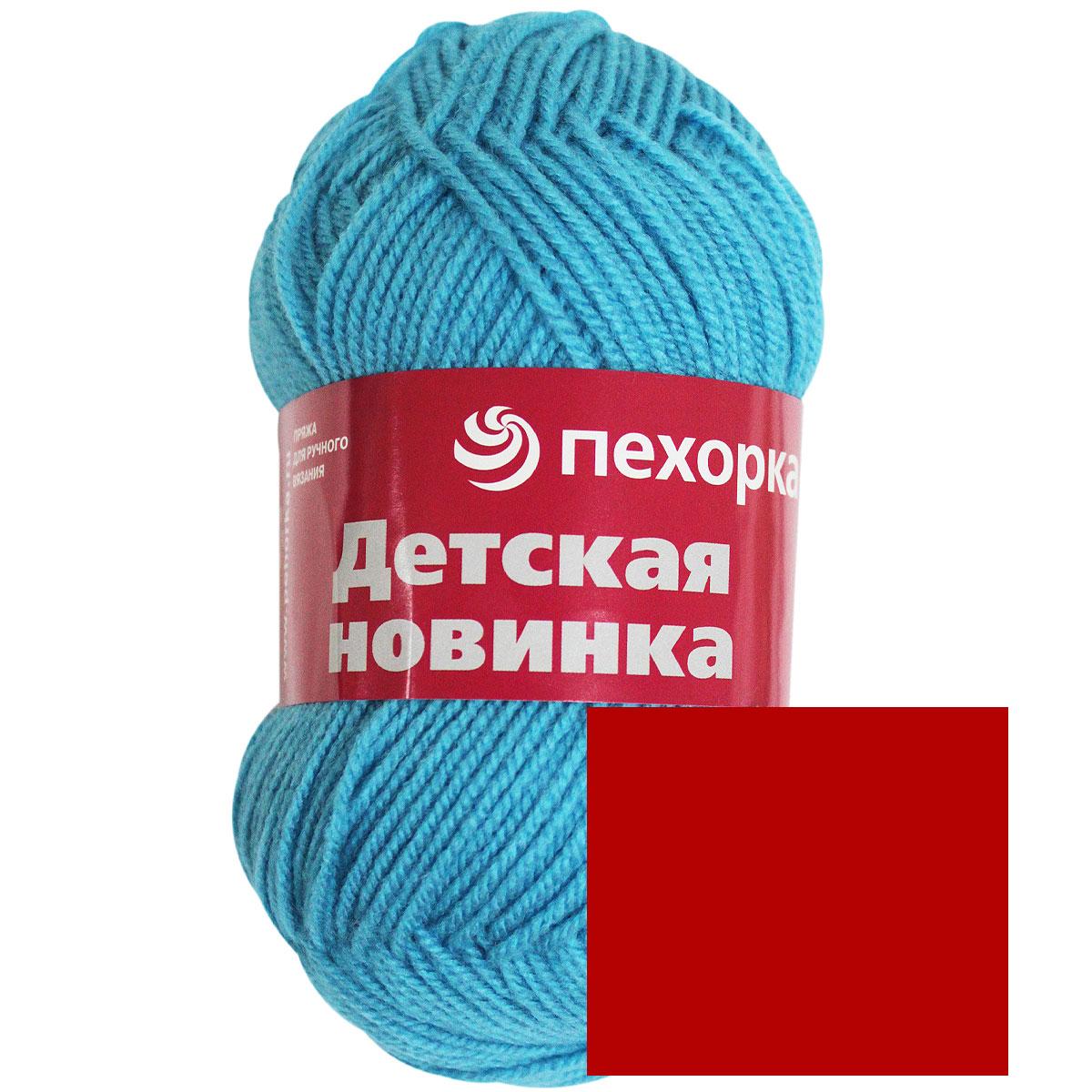 Пряжа для вязания Пехорка Детская новинка, цвет: красный (06), 200 м, 50 г, 10 шт