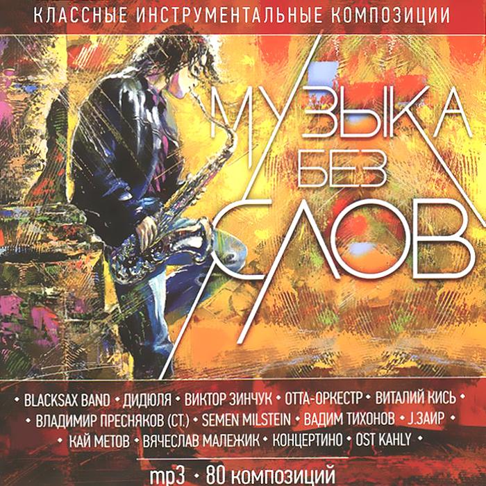 Виталий Кись,Владимир Пресняков-старший,ДиДюЛя,