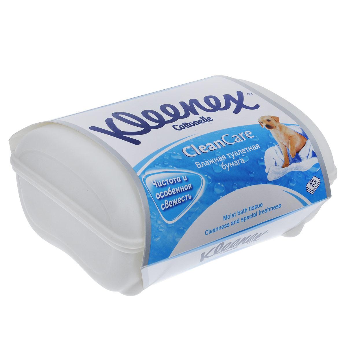 Kleenex Туалетная бумага Clean Care, влажная, в пластиковой коробке, 42 шт kleenex салфетки в коробке фэмили 150 шт