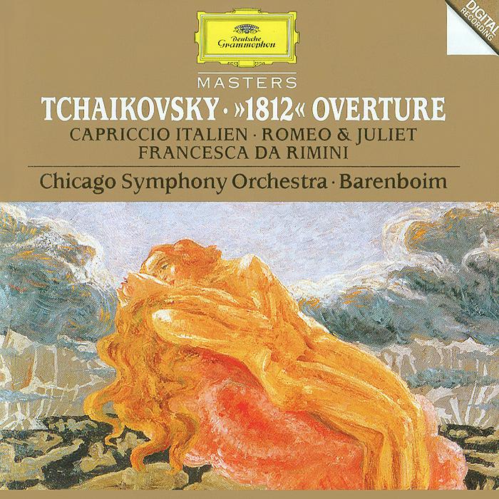 все цены на Chicago Symphony Orchestra,Дэниэл Баренбойм Daniel Barenboim. Tchaikovsky.