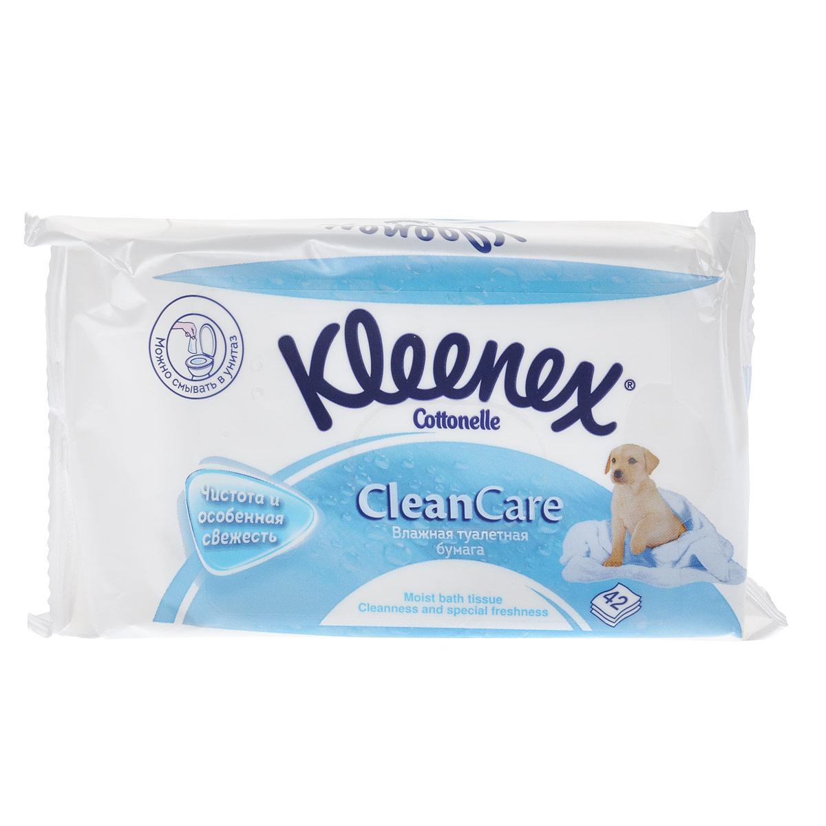Kleenex Туалетная бумага Clean Care, влажная, сменный блок, 42 шт салфетки влажные kleenex антибактриальные 40 шт влажная гипоаллергенные 9440102