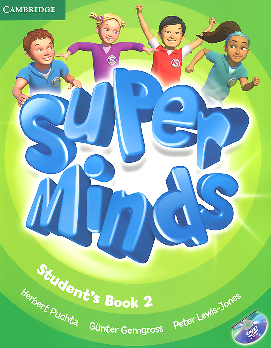 Super Minds Level 2 Student's Book (+ DVD-ROM) today level 3 teacher s book dvd rom
