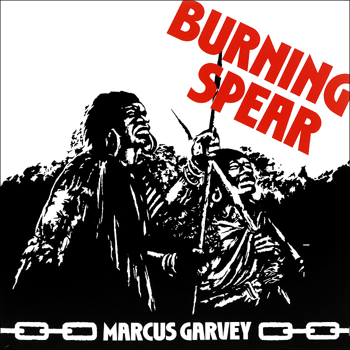 Бернинг Спир Burning Spear. Marcus Garvey (LP) бернинг спир burning spear man in the hills lp