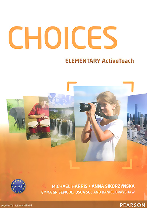 Choices: Elementary: Active Teach (+ буклет) speakout elementary active teach