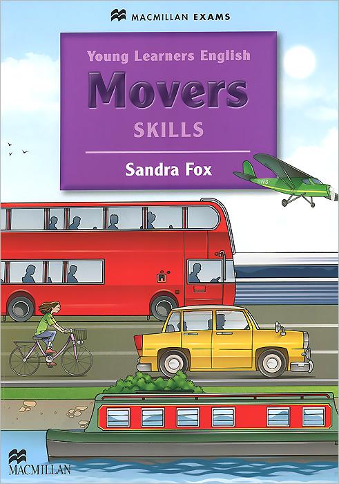 Movers Skills: Student's Book цена