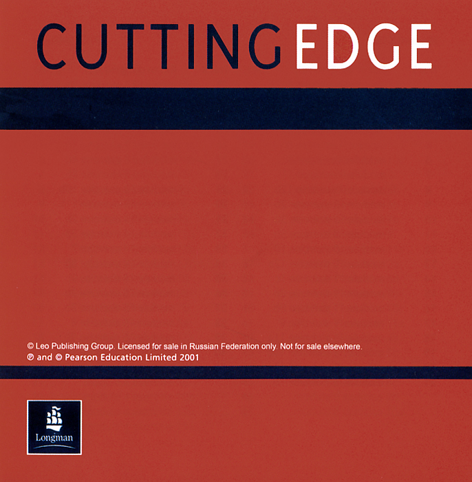 Cutting Edge: Elementary: Student CDs (аудиокурс на 2 CD) first trainer audio cds аудиокурс на 4 cd