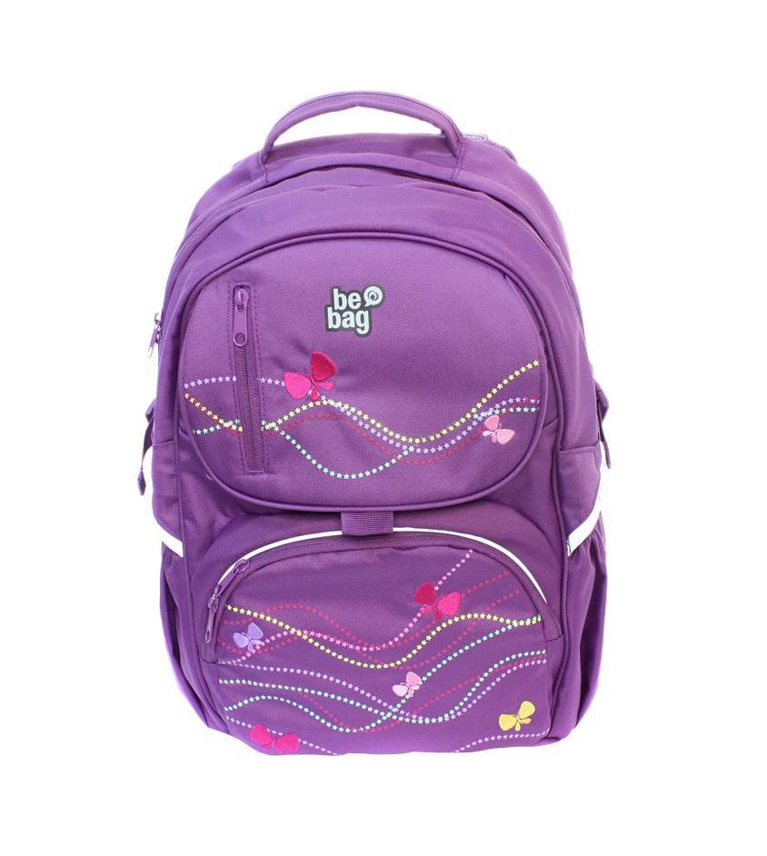 bb3fed88b3c2 Рюкзак детский Herlitz Be.Bag CUBE BUTTERFLY & STARS — купить в интернет-магазине  OZON.ru с быстрой доставкой