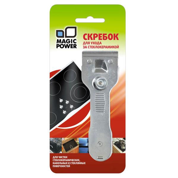 Скребок для стеклокерамики Magic Power скребок fidget go для стеклокерамики 5512345679192