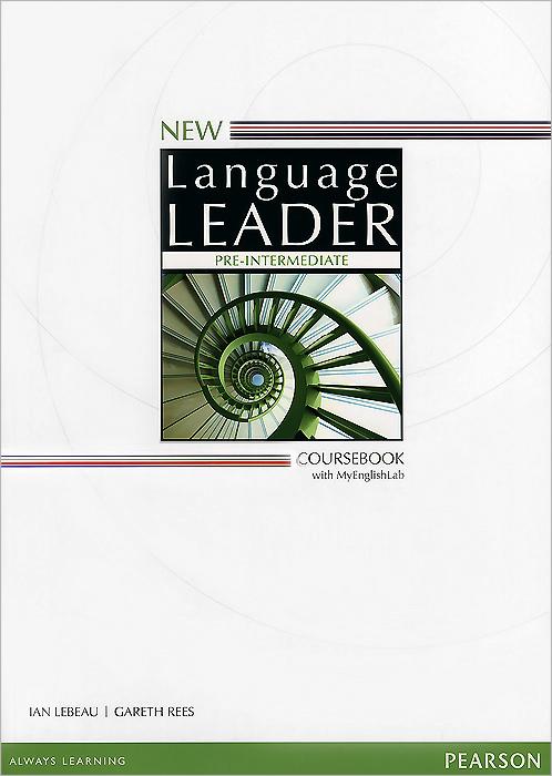 New Language Leader: Pre-Intermediate: Coursebook with MyEnglishLab study skills in english аудиокнига cd