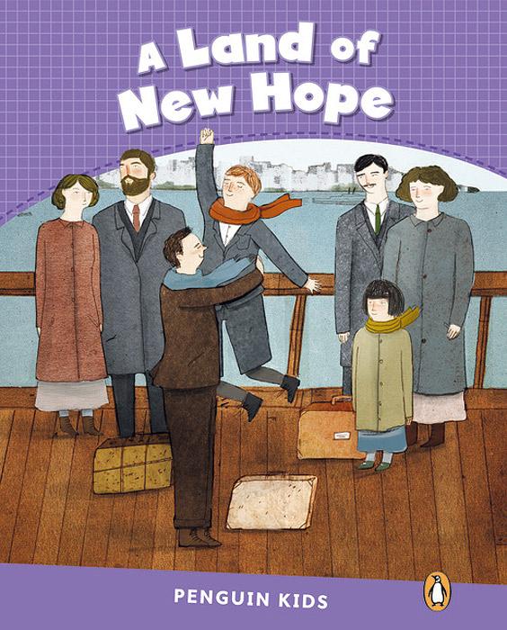 Land of New Hope: Level 5 стоимость