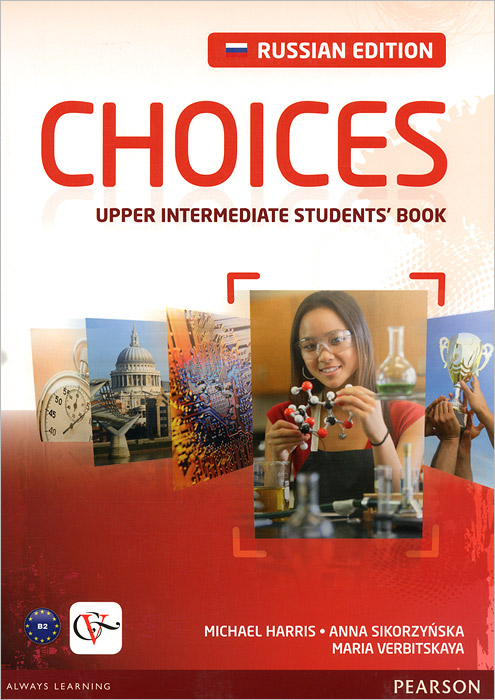 Choices: Upper-Intermediate. Учебное пособие: Access Code