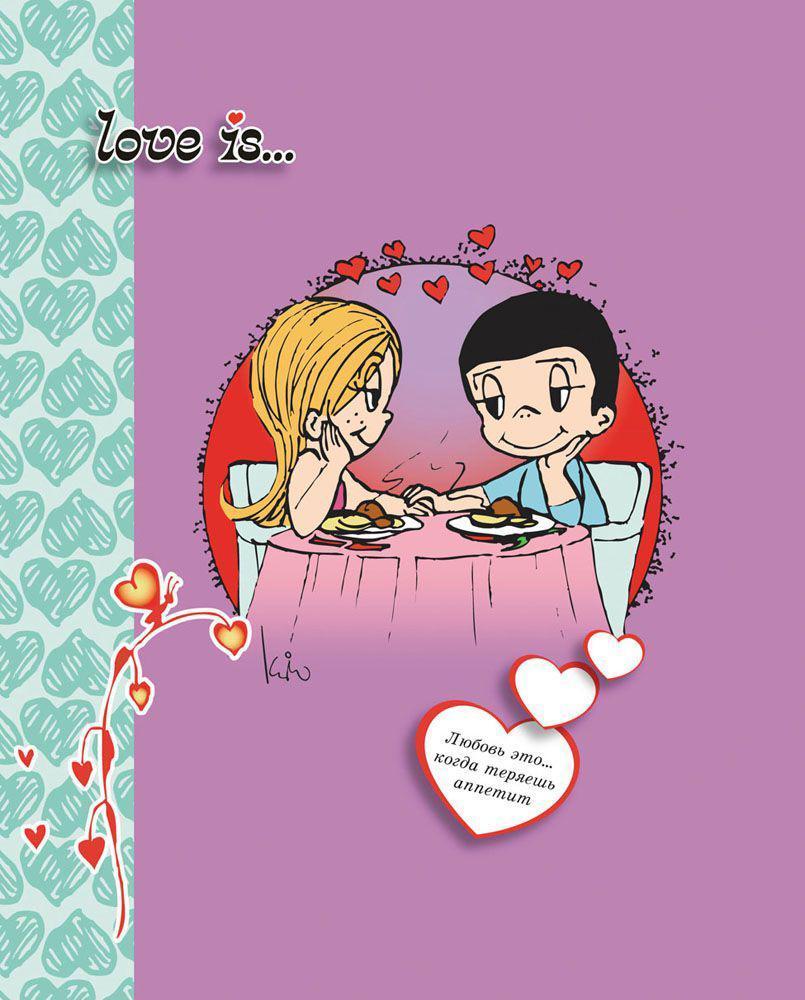 Action! Тетрадь Love is 48 листов в клетку тетрадь школьная action мелованный картон крупная клетка ф а5 12 л an 1201 6ma