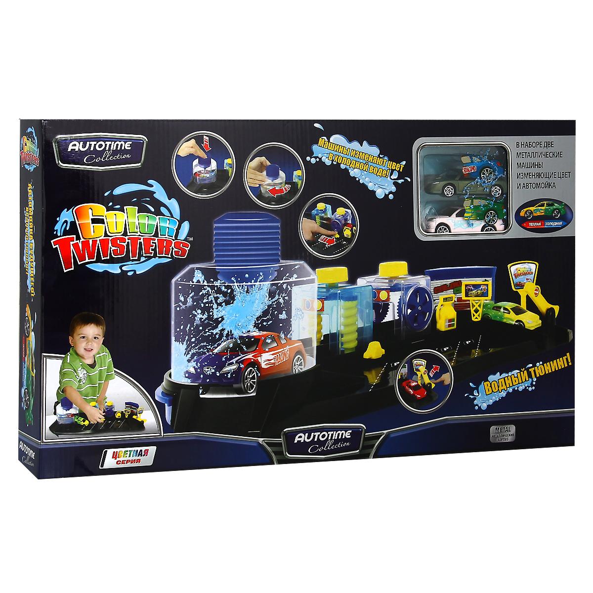 Autotime Игровой набор Color Twisters. Megapolis. Автомойка игровой набор autotime color twisters water splash 1