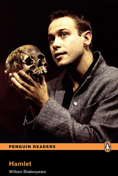 Hamlet: Level 3 цены онлайн