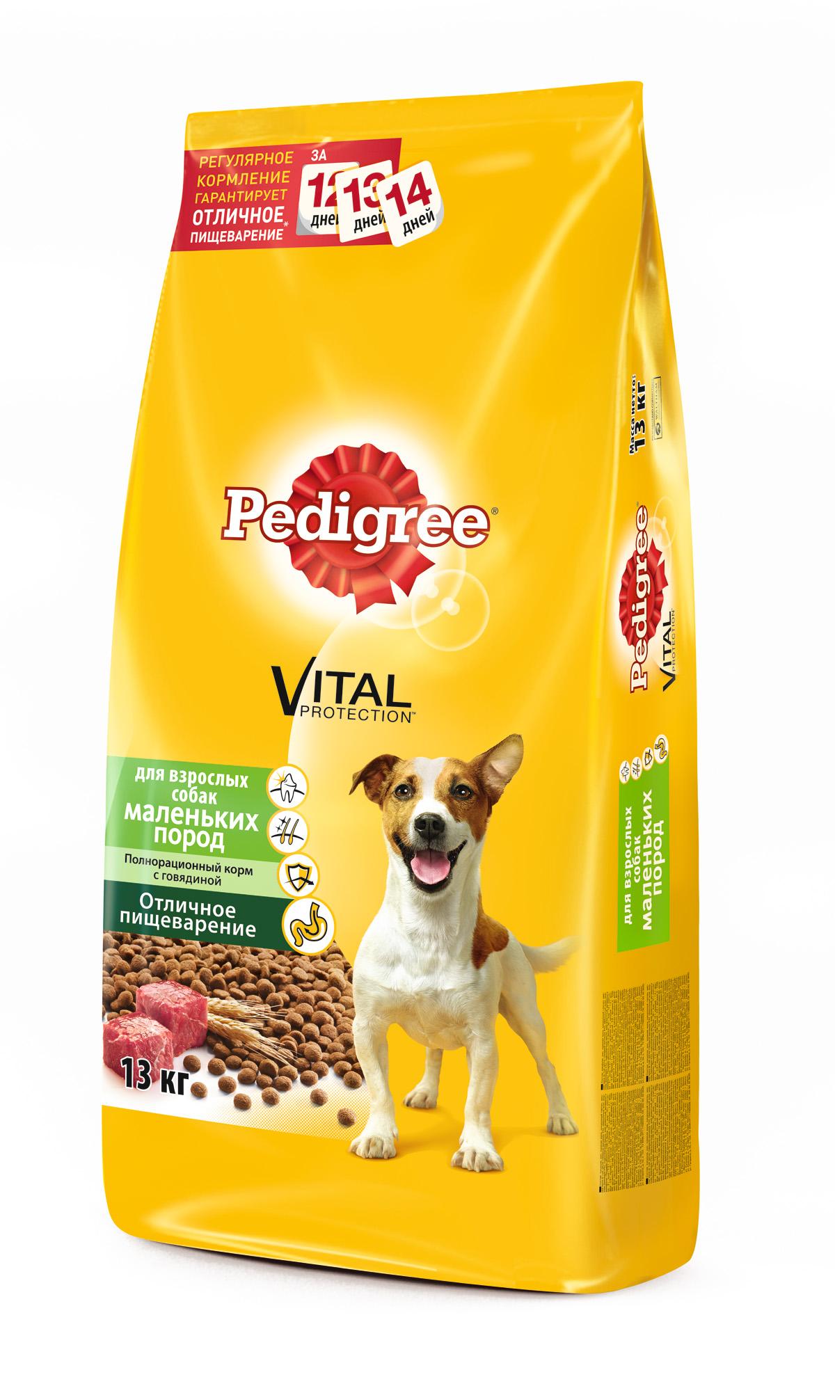 """Корм сухой """"Pedigree"""" для взрослых собак маленьких пород, с говядиной, 13 кг"""