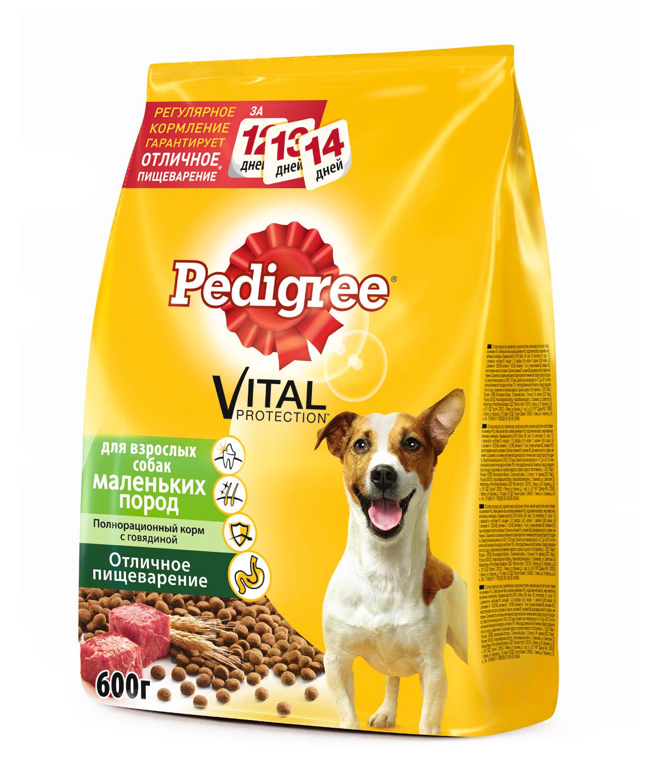 """Корм сухой """"Pedigree"""" для взрослых собак маленьких пород, с говядиной, 600 г"""