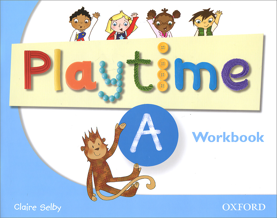 Фото - Playtime A Workbook agent based snort in distributed environment