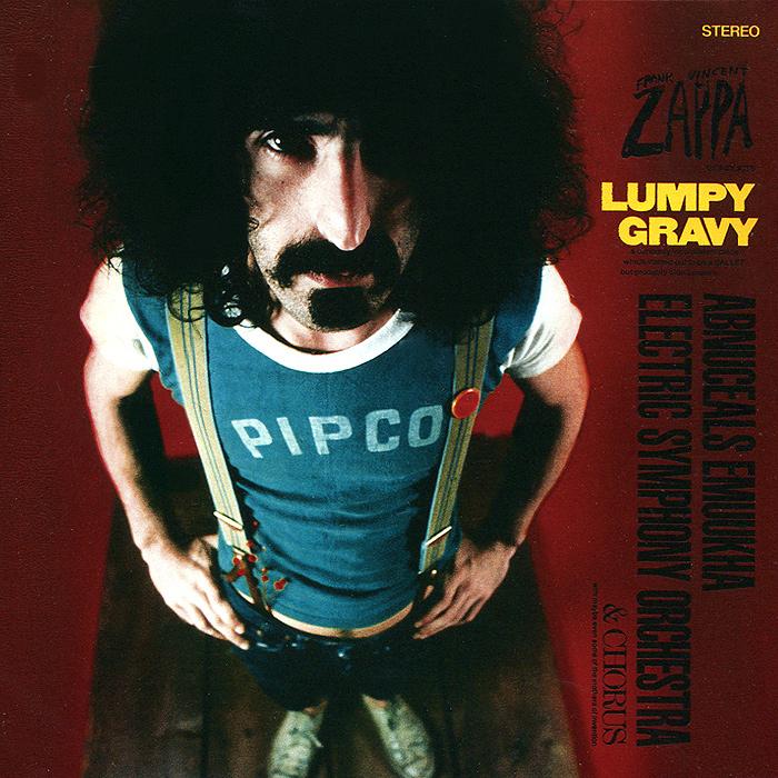 лучшая цена Фрэнк Заппа Frank Zappa. Lumpy Gravy