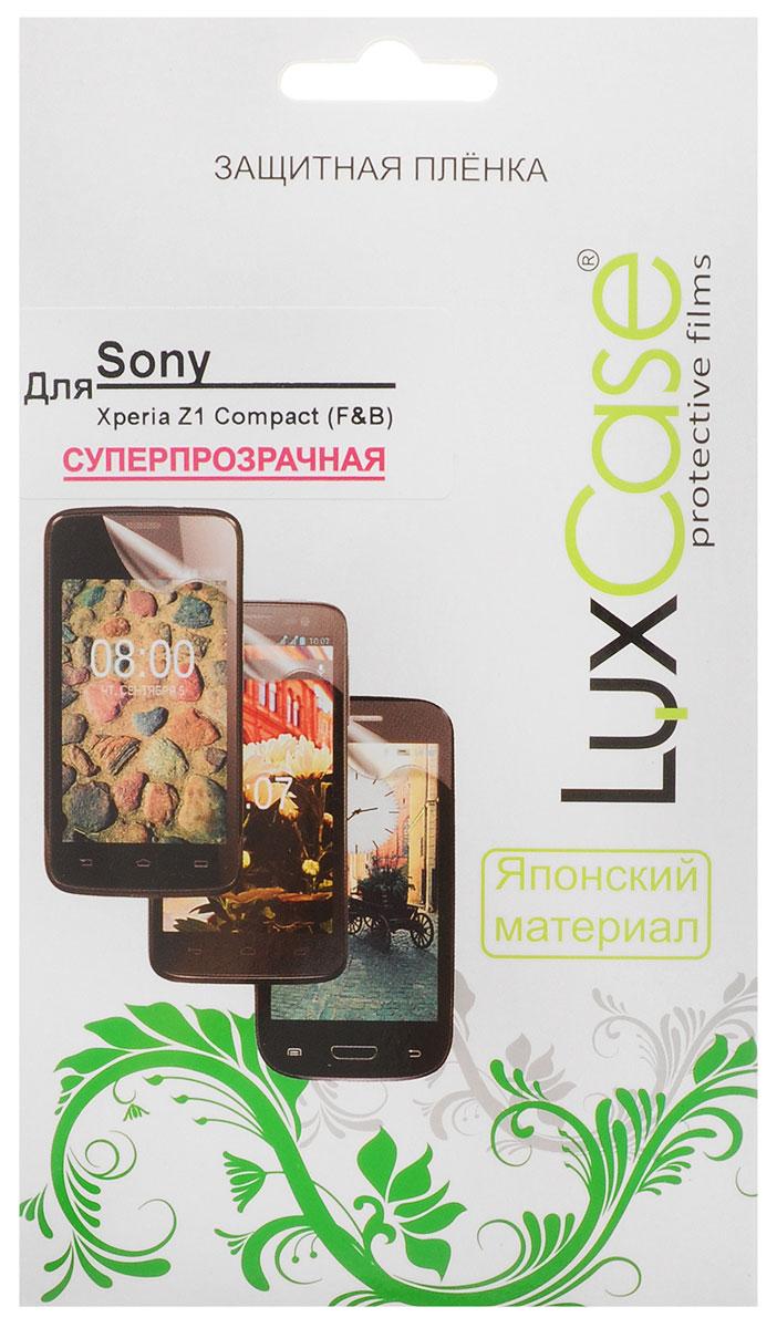 Пленка Sony Xperia Z1 Compact / Передняя и Задняя / суперпрозрачная