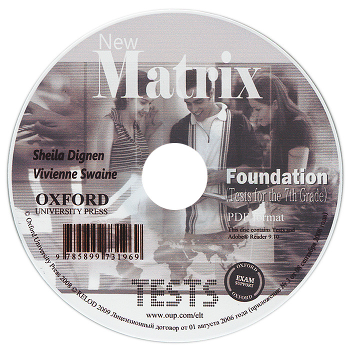 New Matrix: Foundation Tests (курс в формате PDF)