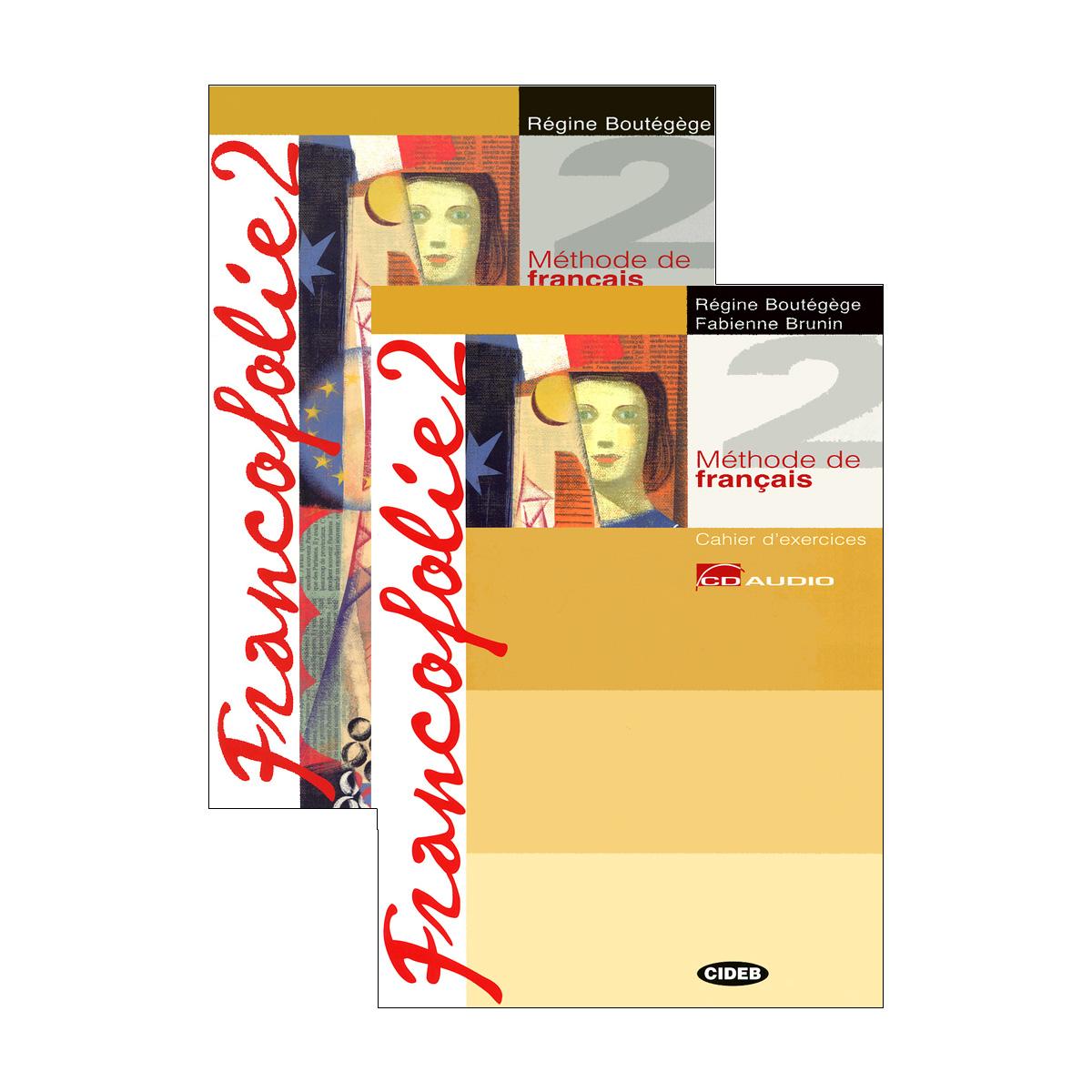 лучшая цена Francofolie 2: Livre de l'eleve. Cahier d'exercices (комплект из 2 книг + Portfolio, 2 CD, 1 CD-ROM)