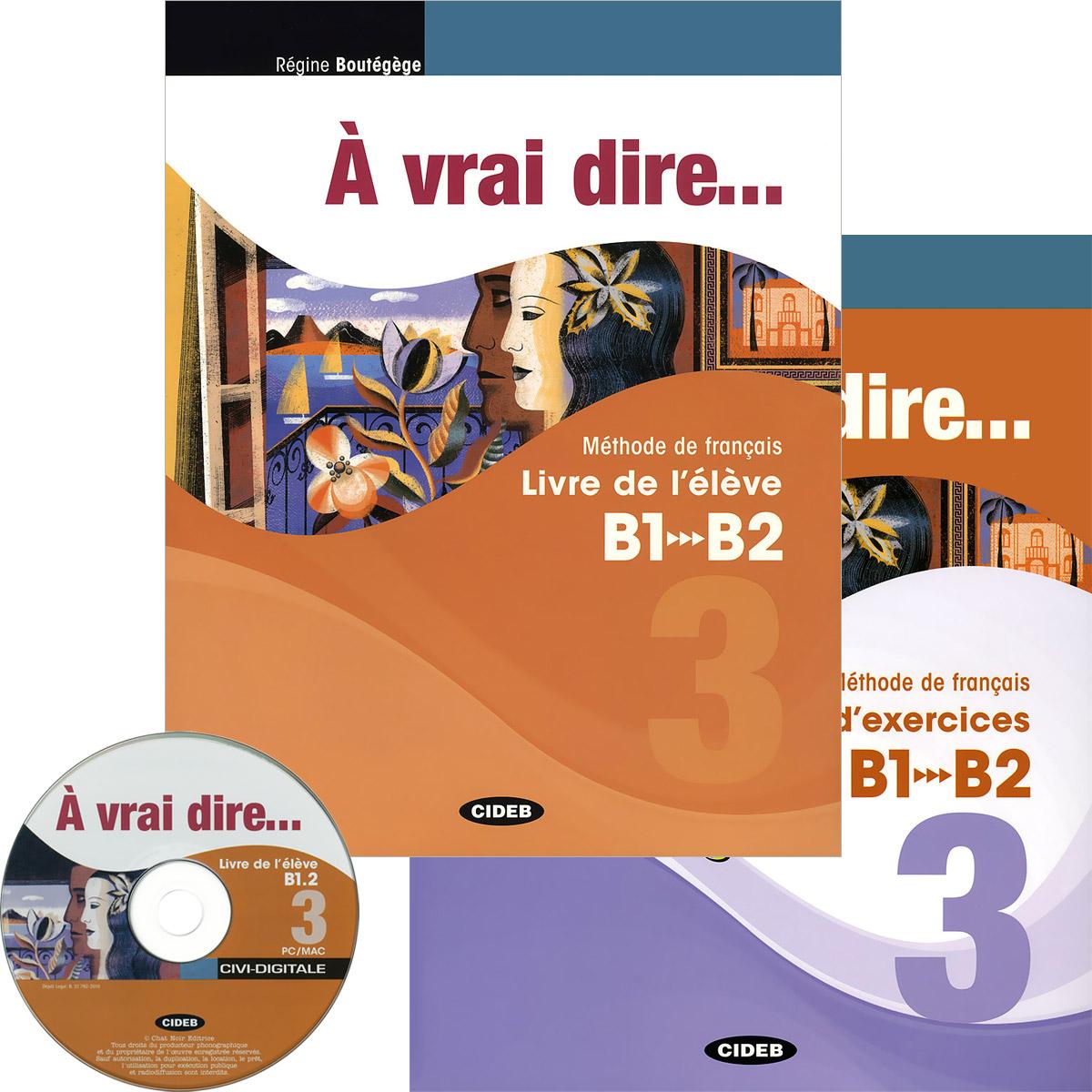 A Vrai Dire 3 (B1-B2): Methode de Francais: Livre de l'eleve: Cahier d'exercices (комлект из 2 книг + CD, CD-ROM) trait d union 2 methode de francais pour migrants insertion professionnelle cd