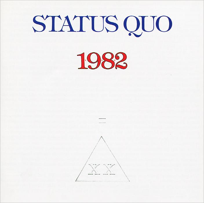 Status Quo Status Quo. 1982 цена
