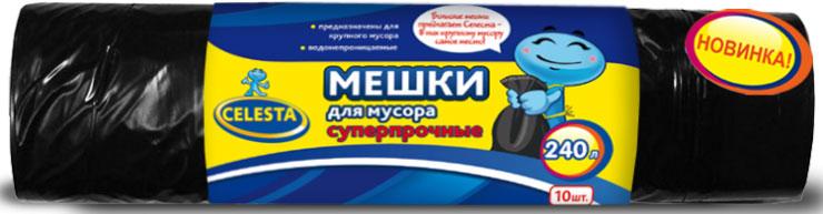 Мешки для мусора Celesta, цвет: черный, 240 л, 10 шт мешки для мусора celesta с ушками 60 л 16 шт