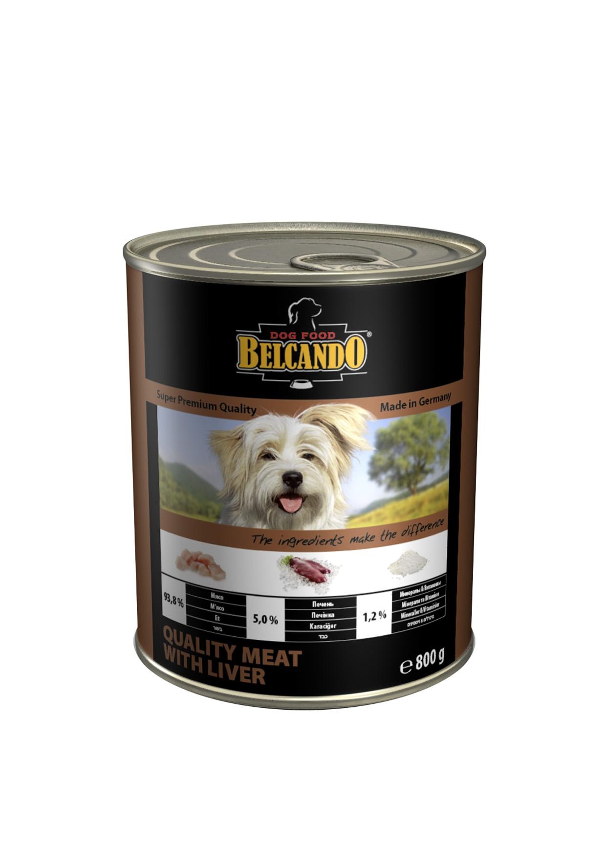 Консервы для собак Belcando, с мясом и печенью, 800 г консервы для собак belcando с отборным мясом 800 г