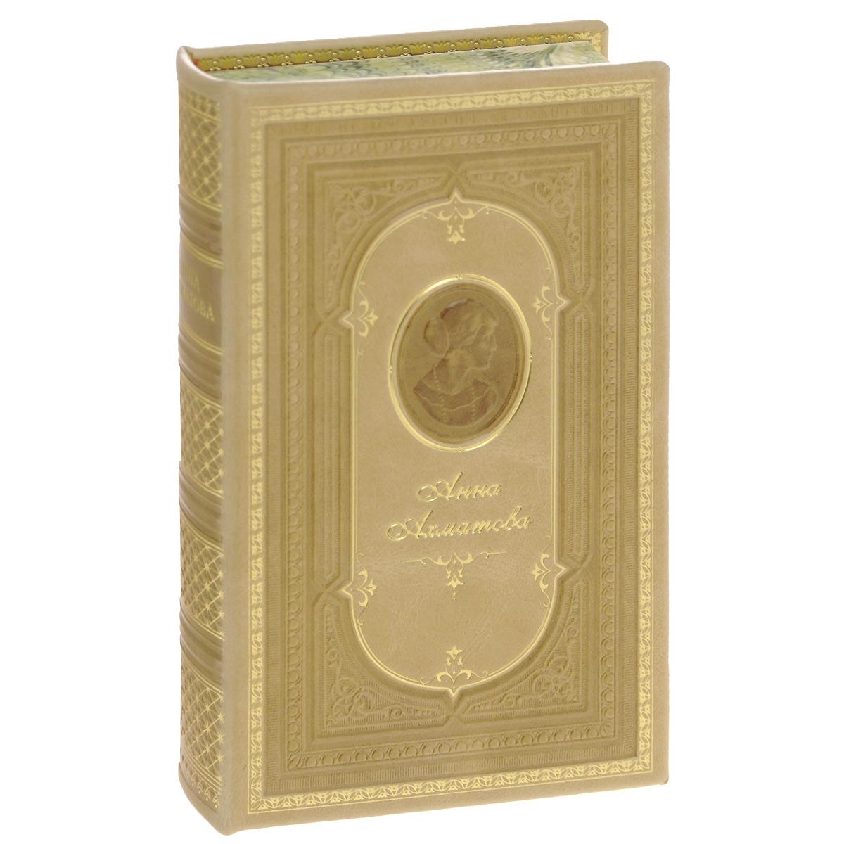 Анна Ахматова Бег времени. Стихотворения и поэмы (подарочное издание)