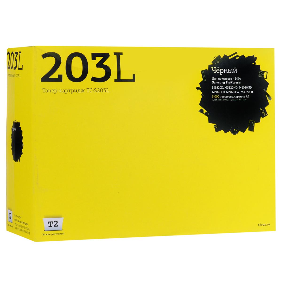 Картридж T2 TC-S203L, черный, для лазерного принтера картридж t2 tc s4200 для samsung scx 4200 4200u 4220 3000стр