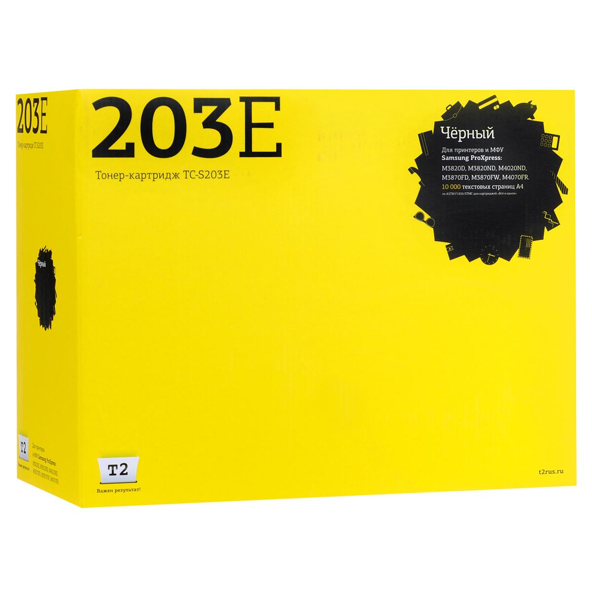 Картридж T2 TC-S203E, черный, для струйного принтера картридж t2 tc s4200 для samsung scx 4200 4200u 4220 3000стр