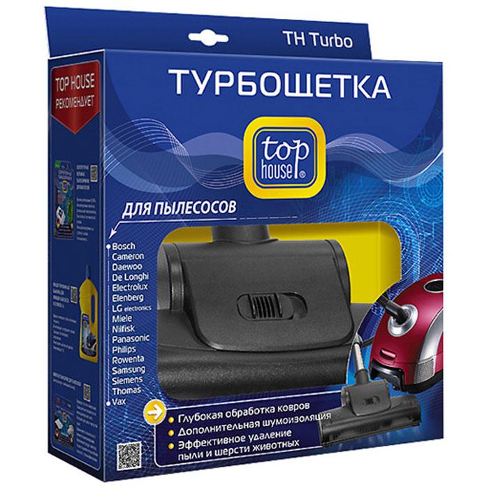 Top House Turboтурбощетка для пылесосов + переходник 32-35 мм Top House