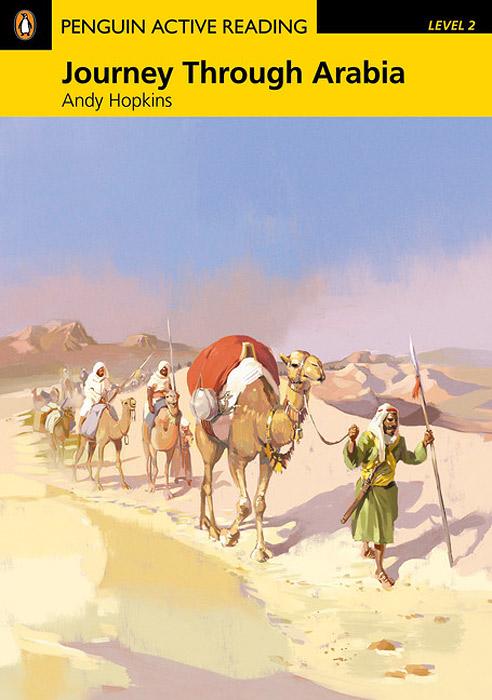 Journey Through Arabia: Level 2 ( + CD-ROM) цена