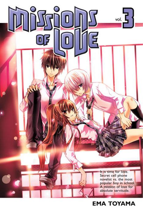 Missions of love 3 Kodansha Comics
