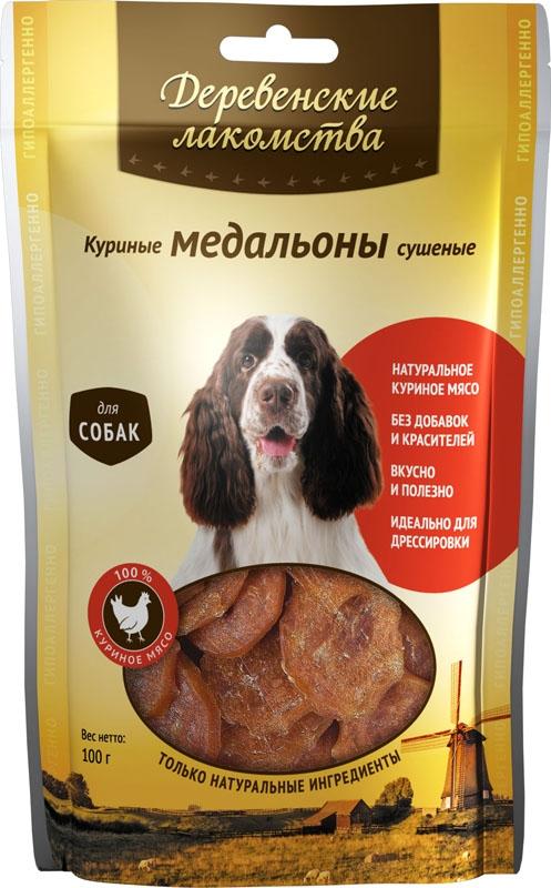 """Лакомство для собак """"Деревенские лакомства"""", куриные медальоны, 90 г"""