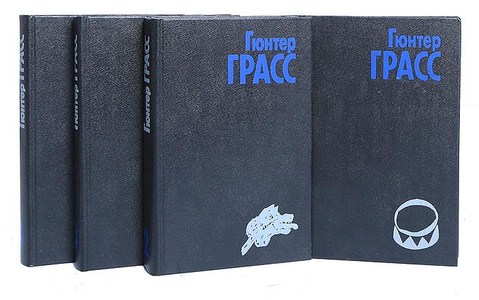 Гюнтер Грасс Гюнтер Грасс. Собрание сочинений в 4 томах (комплект из 4 книг) грасс автохимия