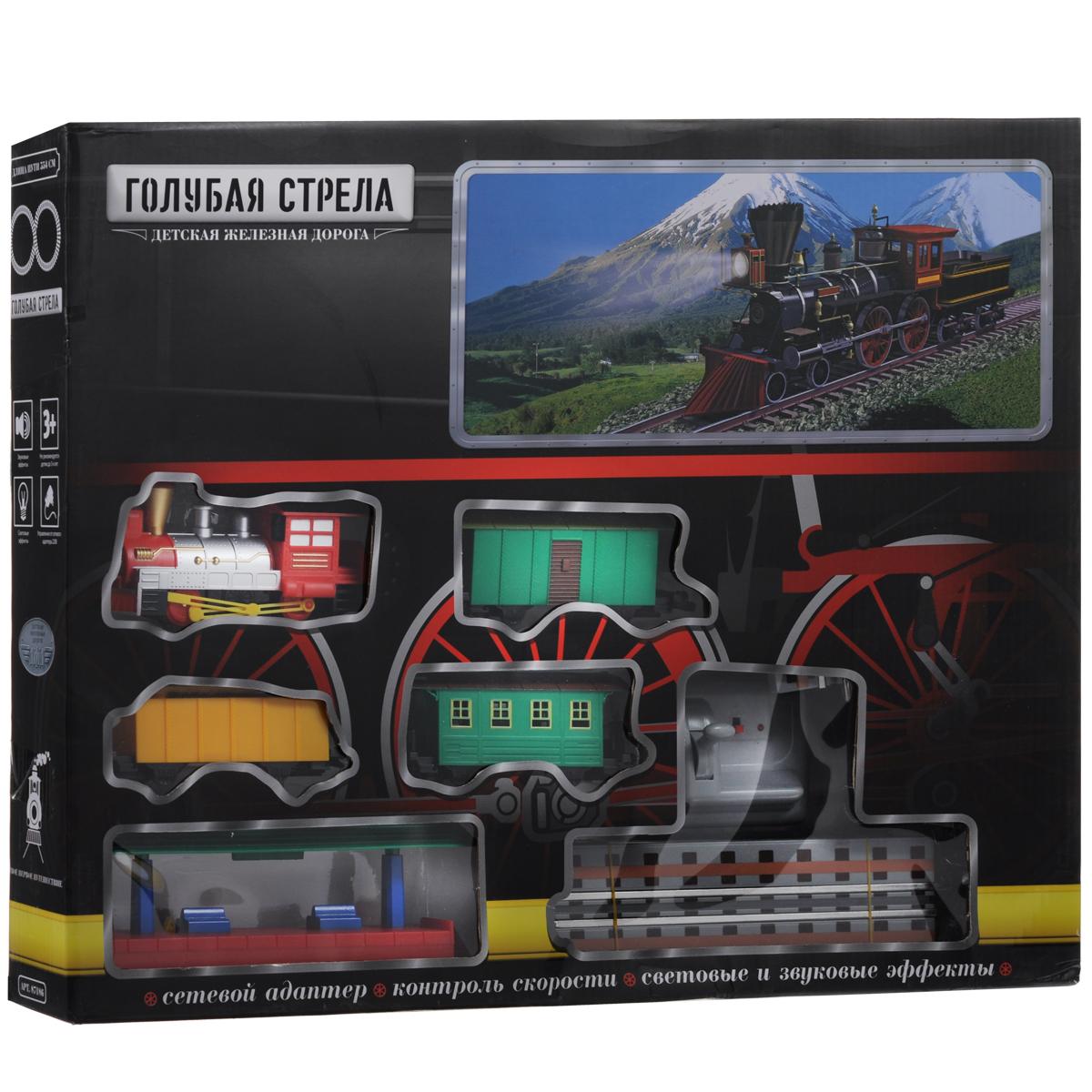 Электрическая железная дорога Голубая стрела. Классик, 85 элементов набор железной дороги на радиоуправлении голубая стрела классик 87186