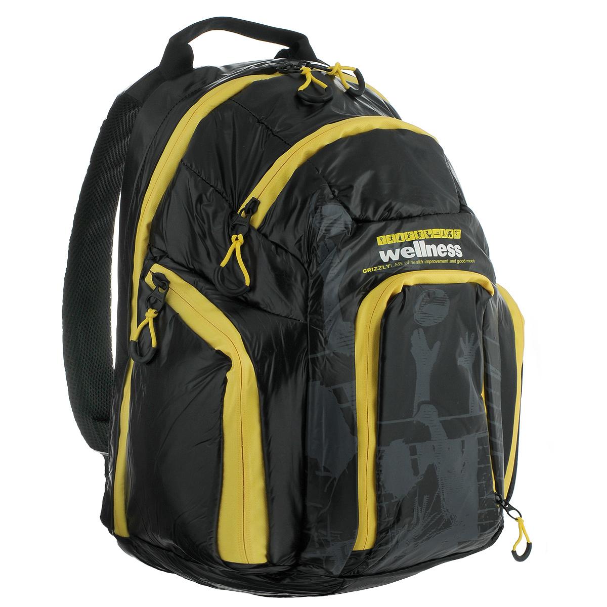 Рюкзак Grizzly рюкзак grizzly rg 867 2 2 fuchsia