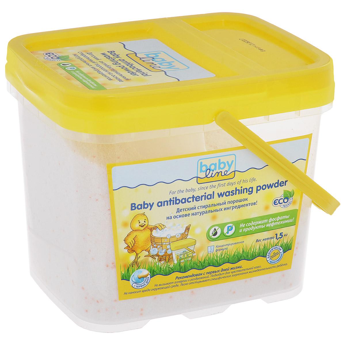 Babyline Стиральный порошок, детский, на основе натуральных ингредиентов, 1,5 кг детские моющие средства умка стиральный порошок детский 2 4 кг