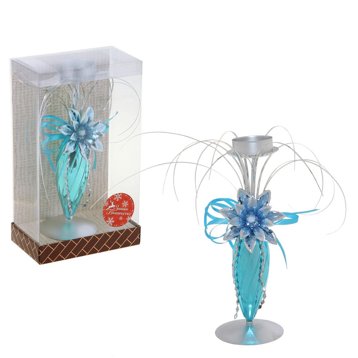 Подсвечник Sima-land Сказочный цветок, цвет: голубой, серебристый