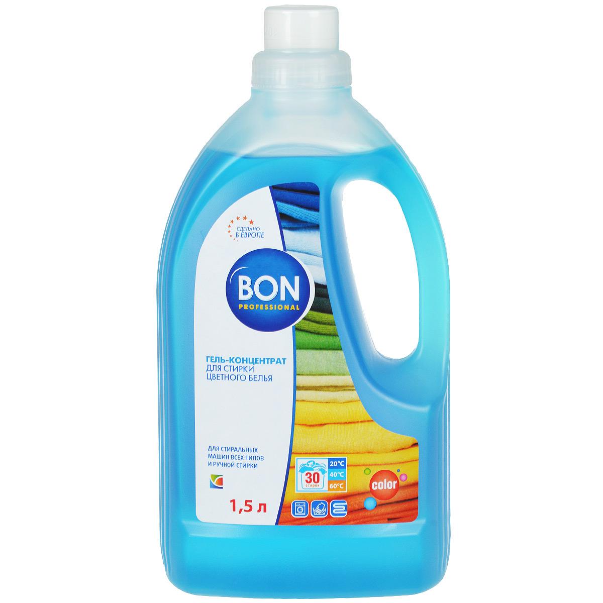 """Гель """"Bon"""", для стирки цветного белья, концентрат, 1,5 л"""